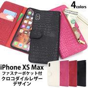 PUレザー TPU TPUケース 手帳型ケース 手帳型 iPhone XS Max レザー アイフォンXS アイホンテンエス