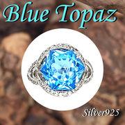CSs / 11-21-2 ◆ Silver925 シルバー  リング ブルートパーズ  13号