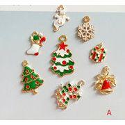 アクセサリーパーツ クリスマスパーツ ハンドメイド材料 デコパーツ クリスマスツリー カン付き