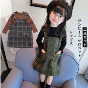 韓国風2018秋冬女の子 かわいい  ワンピース サロペット 長袖Tシャツ 二点セットアップ  チェック柄 二色