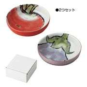 ●【テーブルウェア】大胆な構図がどこかユーモラス!●やさい絵小鉢 2P●
