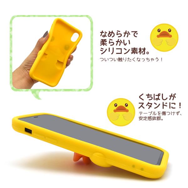 スマホケース iphone xr