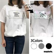 オーロラ反射 Tokyo Girl Tシャツ
