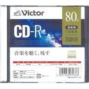 ビクター CD-R 音楽用700MB80分 36-388
