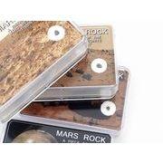火星の石(TISSINT) 1個