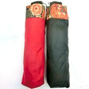 【雨傘】【折りたたみ傘】和柄歌舞伎切継柄超軽量ミニフラット骨UV加工付折傘