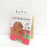特価商品【カピバラさん】メモスタンド(ピンク)