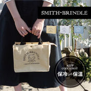 生活 雑貨 SMITH-BRINDLE ジュート風 ランチバッグ デイリー 保冷 2019新作