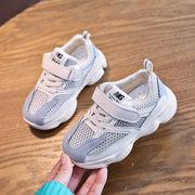 男児 靴 新しいデザイン 春バージョン ネット 表面 通気 男女 子 靴 カジュアルシュ