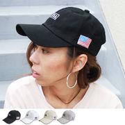 USA刺繍星条旗ワッペン付きキャップ 帽子 CAP カジュアル ストリート 2019新作