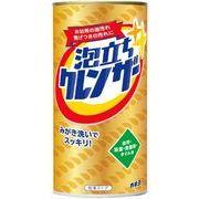 泡立ちクレンザー 【 カネヨ石鹸 】 【 クレンザー 】