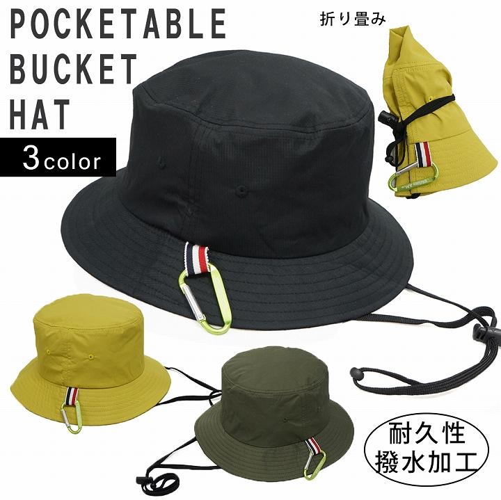 帽子 ハット メンズ レディース HAT バケットハット サファリハット 撥水 キーズ Keys
