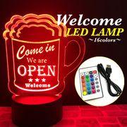 WELCOME OPEN アクリルプレート LEDランプ (全16色) ビールデザイン