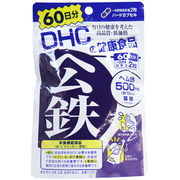 ※DHC ヘム鉄 60日分 120粒入