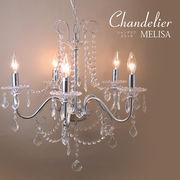 【LED対応 E12/40W水雷型】クリスタルガラス シャンデリア MELISA メリッサ(5灯)