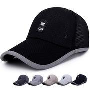 キャップ 帽子 スポーツ 野球帽 メッシュキャップ メンズ レディース アウトドア 男女兼用 UVカット
