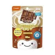 テテオ 乳歯期からお口の健康を考えた口内バランスタブレット DC+ほんのりミルクチョコ味