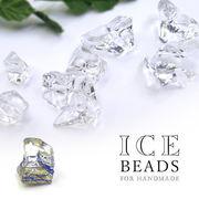 1個約1.4円~ 大容量パック【ICE BEADS -アイスビーズ- 3種】 ピアス アクセサリー