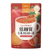 ロカボスタイル 低糖質ミネストローネ150g  賞味期限20.01.03