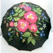 【雨傘】【長傘】鮮やかな刺繍フラワー柄一枚張りサンフラワー骨ジャンプ傘