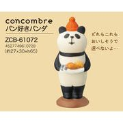 concombre パン好きパンダ