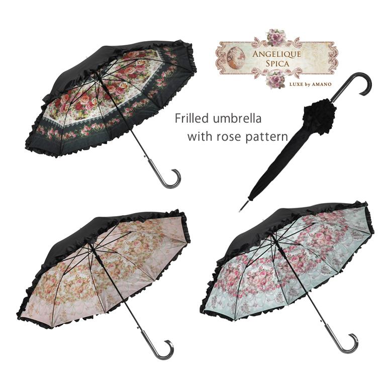 [セール対象外]<AMANO>【ANGELIQUE SPICA】晴雨兼用フリルジャンプ傘・ローズ柄3種