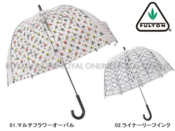 S) 【フルトン】 傘 BIRDCAGE2 L746 バードケージ2 雨傘 雨具 ビニール傘 全2色 メンズ レディース