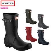 HUNTER ハンター レインブーツ 長靴 ブーツ レディース WOMENS ORIGINAL SHORT BOOT WFS1000RMA (hnt001)