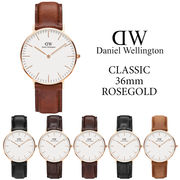 【まとめ割10%OFF】ダニエルウェリントン DANIEL WELLINGTON 腕時計 Classic  36mm ローズゴールド