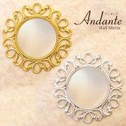 Andante アンダンテ ミラー(ラウンド)♪