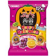 ハロウィン ぷるんと蒟蒻ゼリーパウチ グレープ+オレンジ