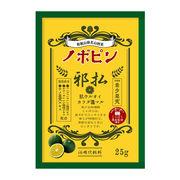 入浴剤 ノボピン 邪払(じゃばら)/日本製  sangobath