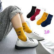 格安ソックス ベビー靴下 キッズ靴下 子供ソックス 5足セット コットン靴下 同梱でお買い得 暖かい