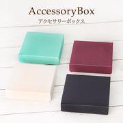 【メール便/ゆうパケット対応】厚み2.3cm アクセサリーボックス/ジュエリー/アクセサリーケース/箱/m-box02