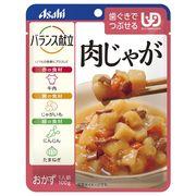 アサヒグループ食品(Asahi) バランス献立 [UD]肉じゃが