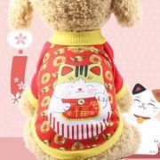 犬服 秋冬着用 猫 ハロウィン 変身 ペット服 ペットパーカー
