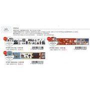 パピアプラッツ【Papier Platz】デザイナーズ マスキングテープ eric(エリック)3種 2019_12_20発売