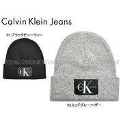 S) 【カルバンクラインジーンズ】 K50K504934 ニット帽 J BASIC MEN KNITTED BEANIE 全2色 メンズ