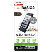 BASIO 2 SHV36/シンプルスマホ3 液晶保護フィルム 指紋 反射防止