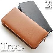 【Trust】牛革エンボス加工ラウンドファスナー長財布 No.1764 2色展開