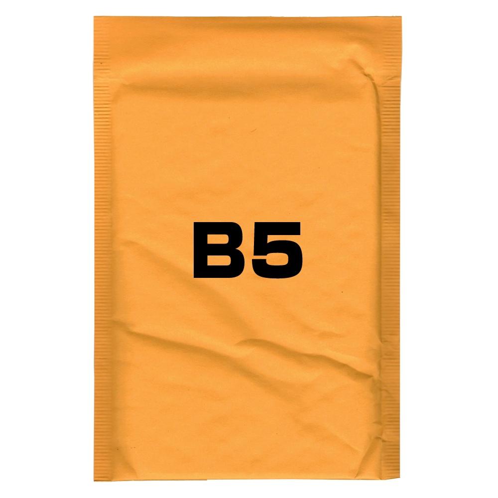 クッション封筒 B5サイズ テープ付 オレンジ