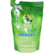 緑の魔女 キッチン 詰替用 360mL