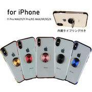 iPhone 11 pro max アイフォン スマホケース iphoneケース ベーシック 耐衝撃 リング付き 透明