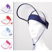 帽子 ファッション  フェイスシールド 透明シールド 防水 飛沫防止