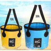 折りたたみバケットバッグ防水バケツ  旅行 野営 魚釣り PVCフォルダメッシュ 卸大歓迎!