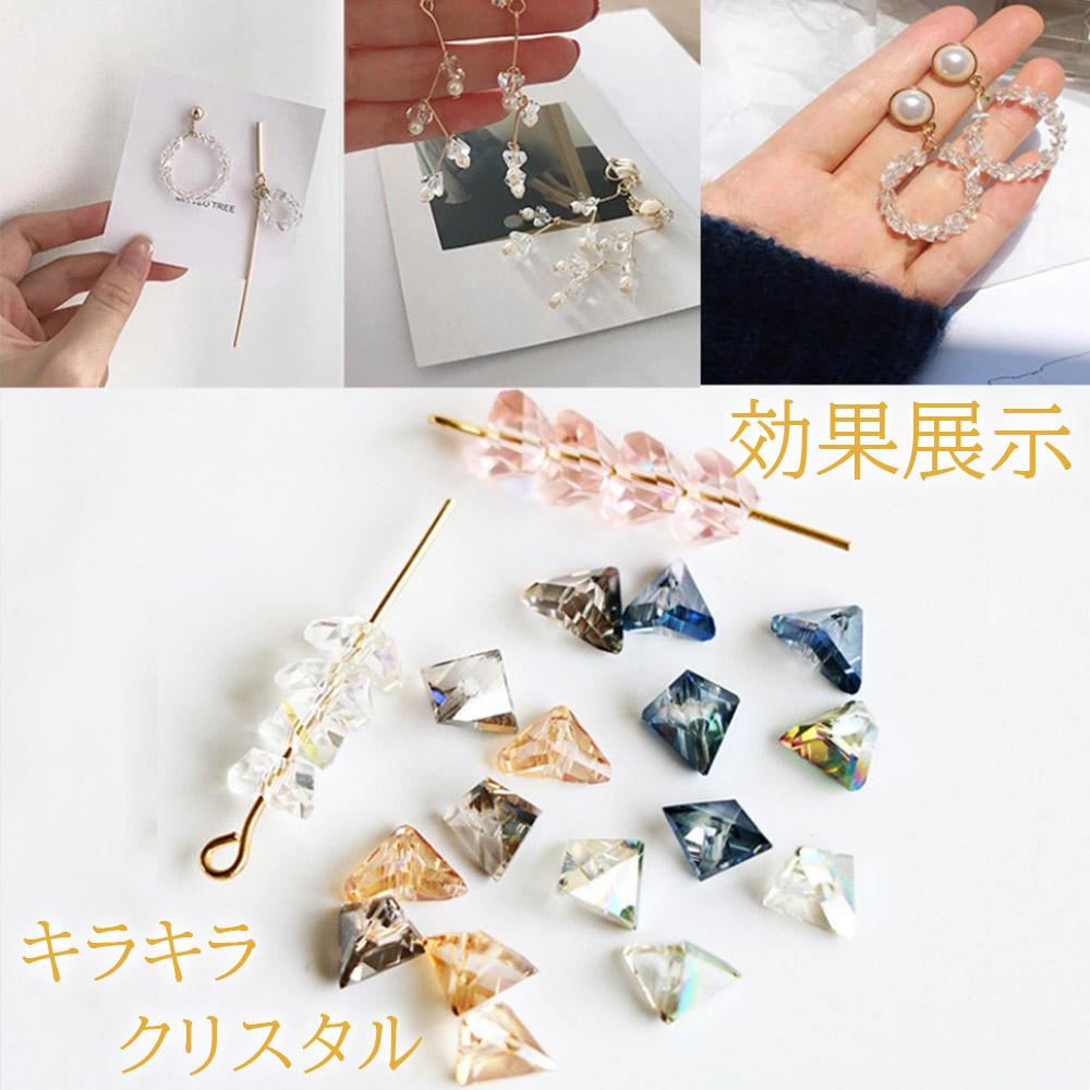 DIYパーツ 水晶 6カラー カット美しい ハンドメイド