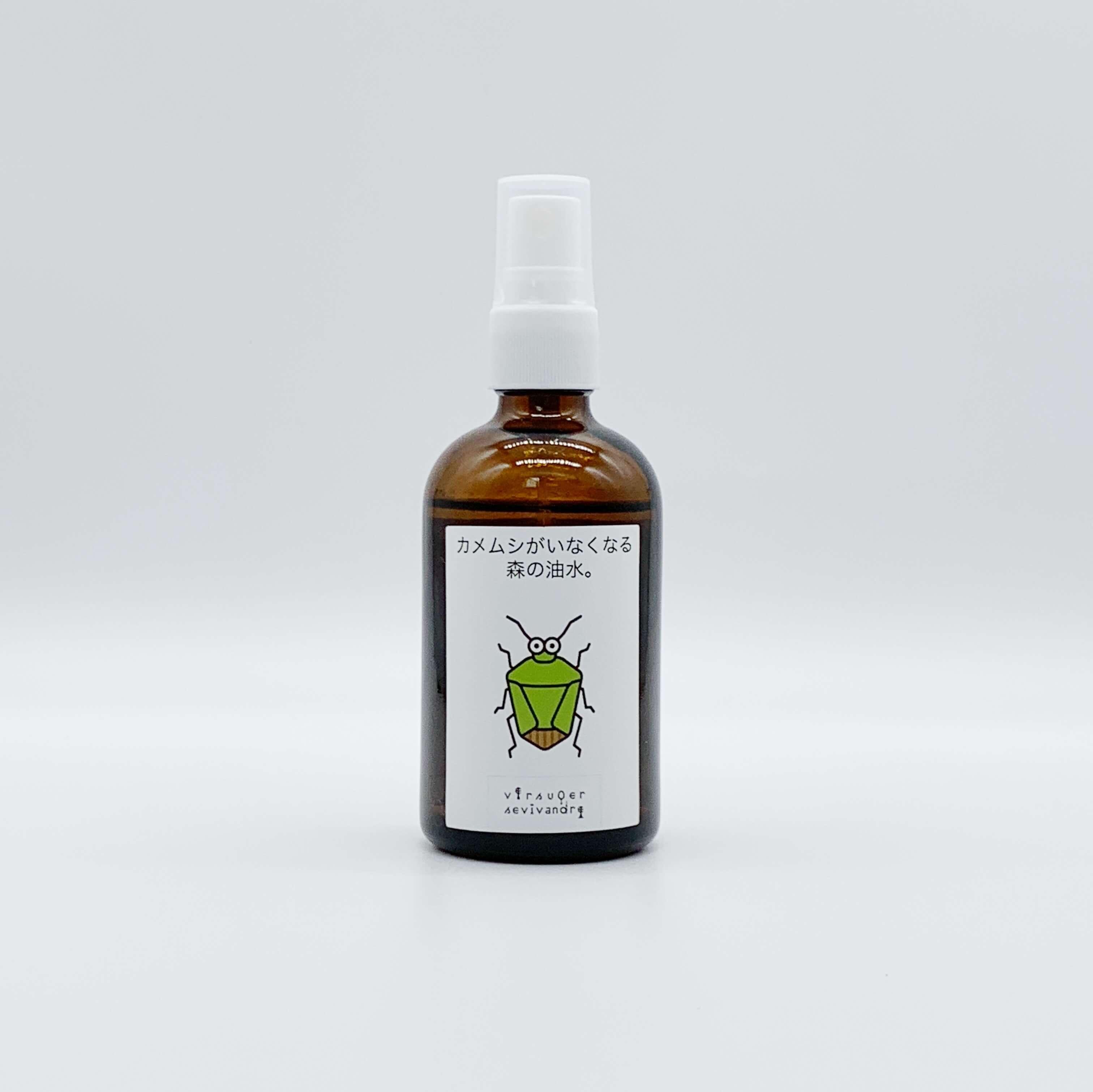 【カメムシがいなくなる森の油水】天然植物オイル100%、窓枠や網戸などにシュッと!