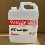 送料無料!サラヤ アルコール製剤 エタノール製剤 除菌剤 5L
