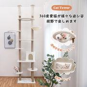 【国内発送】キャットタワー 大型猫 爪とぎ おもちゃ ハウス 据え置き 多頭飼い 麻紐 透明宇宙船 TX-166