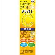 メラノCC 薬用しみ集中対策美容液 【 ロート製薬 】 【 化粧品 】